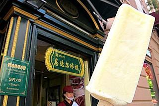 刘小秀的到了东北📍有哪些不吃会后悔的特色美食⁉️