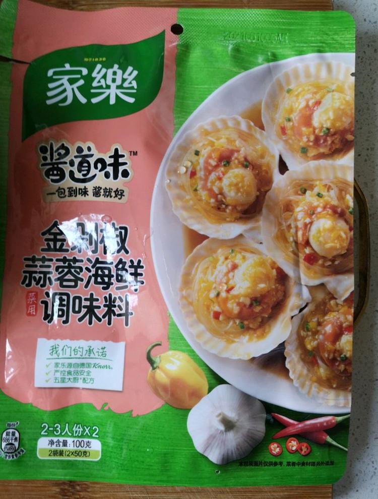 蒜香丝瓜图5