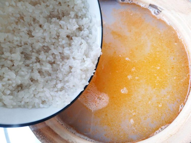 白粥喝腻了,试试这道鲜香浓稠又营养海鲜粥,简单几步就能搞定图5
