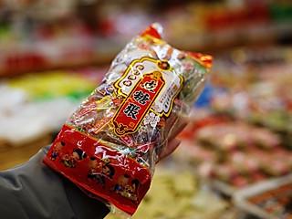 胸有成竹1966的天津特色小吃~皮糖张
