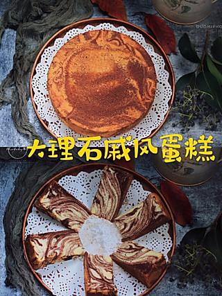 A芈菇凉的💥💥超级松软好吃的大理石戚风蛋糕✅
