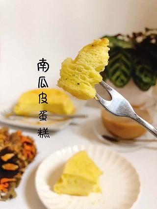 安冉An的南瓜皮蛋糕