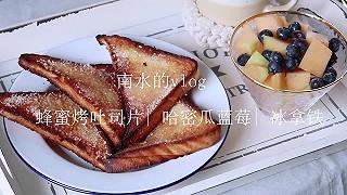 蜂蜜烤吐司片 | 哈密瓜蓝莓 | 冰拿铁