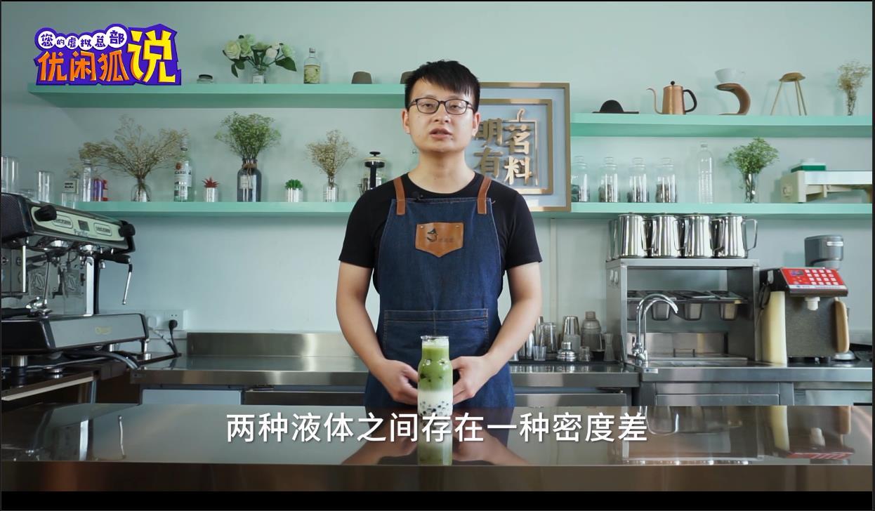 茶百道酒酿同款