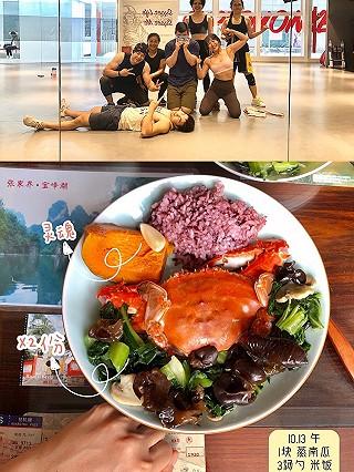 君蛤蜊沙巴上海囡的减脂减压健康饮食好处超出想象,神奇的身体