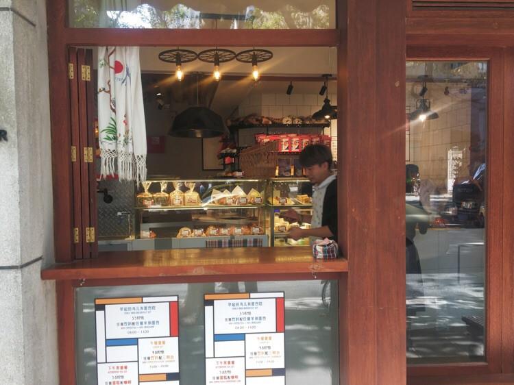 上海值得一品的咖啡店!图2