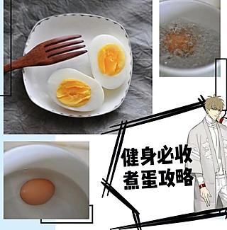 健身烹饪技巧 | 如何煮出一枚完美的水煮蛋