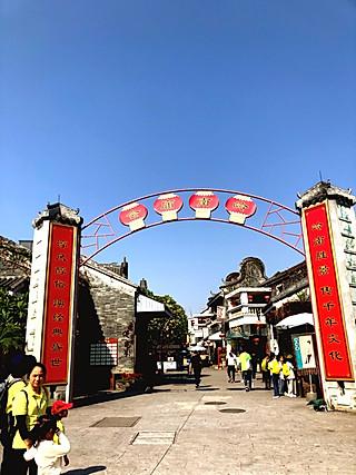 龙静CCCCC的岭南印象园探究岭南文化