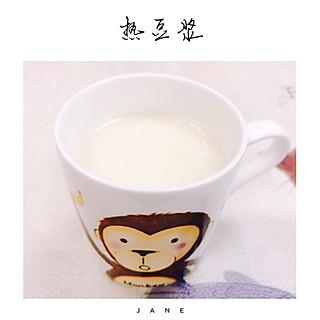 天蝎麻麻的🌧️喝杯热豆浆,真好!