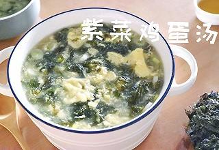 吃货的漫想记的超滑嫩鲜美的紫菜鸡蛋汤,暖胃又暖心,喝着那叫一个舒坦!