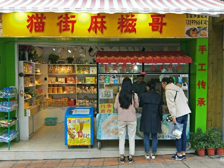那些过嘴不忘的街头美食(厦门篇)推荐几家自己觉得还不错的店铺~图3