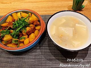 奥地利生活|半小时做好的土豆烧肉/咸肉豆腐汤