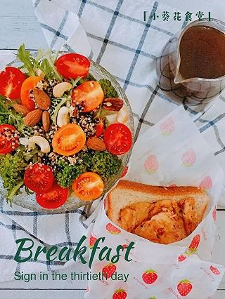 葵小某的早起早餐打卡30天(完成挑战)开启我每天元气满满的一天,感觉棒棒哒!