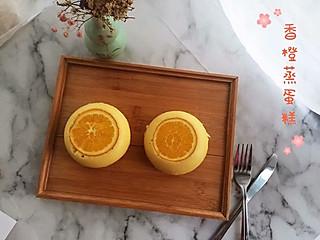 我心念的好吃不上火的香橙蒸蛋糕,没有烤箱也能做~