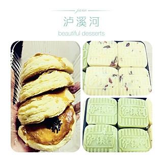 刘三姐_Kori的【泸溪河】绿豆糕,你能get的新口味🍵