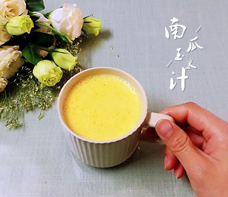 怕冷星人~早上来杯暖暖的玉米南瓜汁吧😋图2