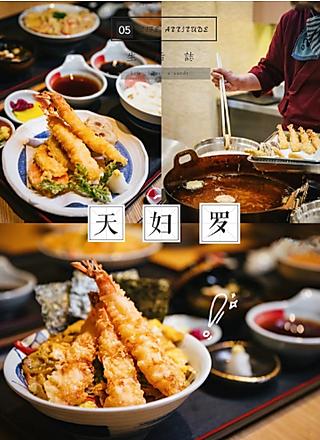 风中凌乱の小琪子的深圳美食丨超正宗的天妇罗!