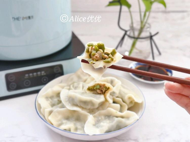 🥢🥢附有乐趣的水饺,煮水饺再也不是单调的事儿了😜图5