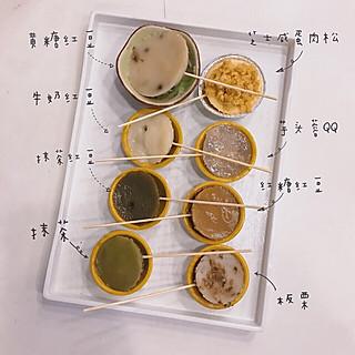 曦曦^O^的🍡广州旅游必吃特色小吃の8种口味的肥糕钵仔糕,你最爱哪款?🍡