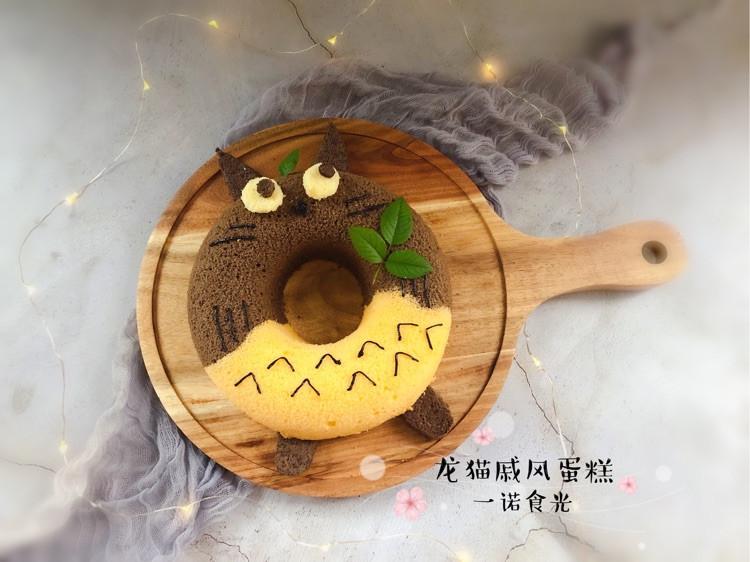 龙猫戚风蛋糕图1