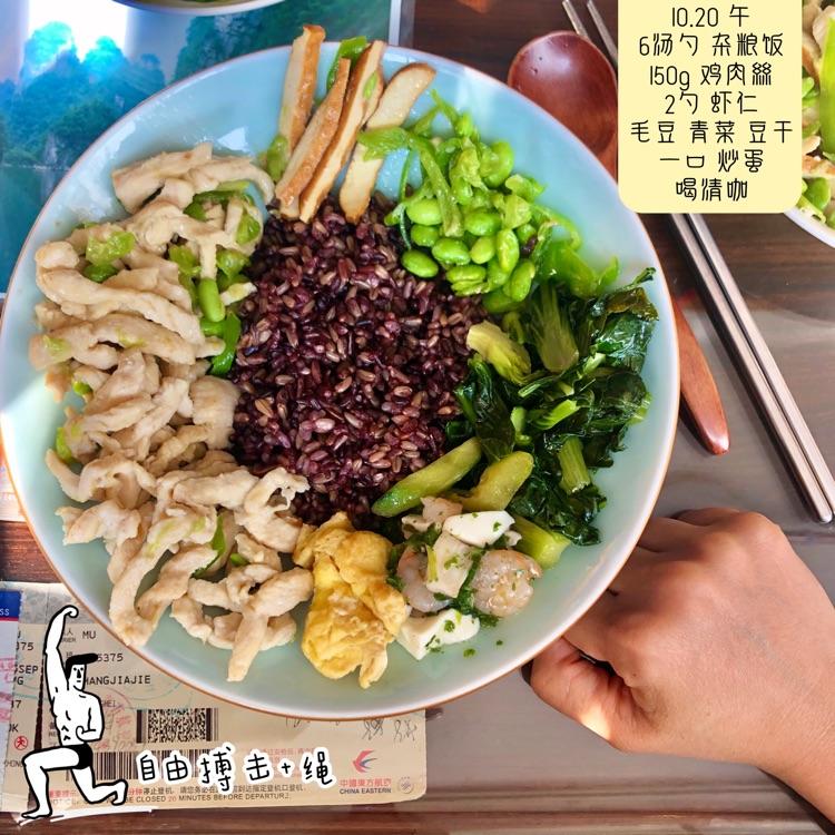 Pokie 超级碗:健康减压餐。图1