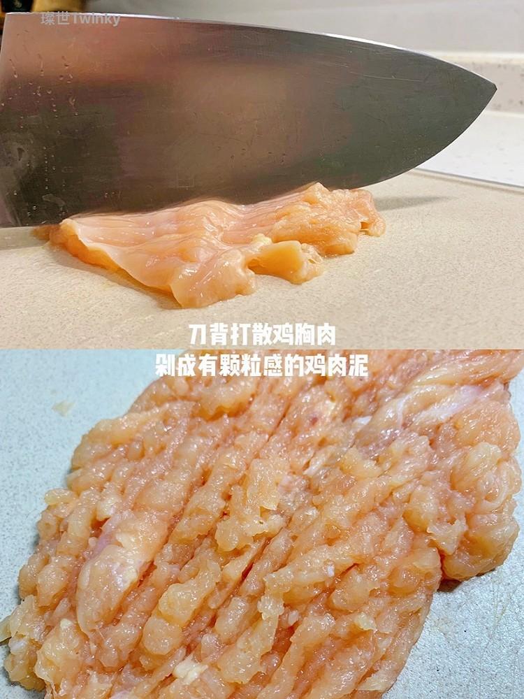 好吃的减肥餐‼️低卡鸡胸时蔬饼㊙️减肥必备图6