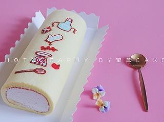 筱钰蛋糕的送给我们自己的礼物