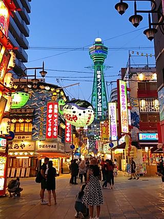 花厨四季的大阪通天阁