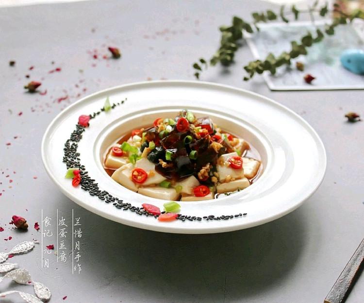 餐馆出镜率很高的大众料理——皮蛋豆腐图2