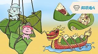 萌斗五味党的端午节过去了?你吃的粽子是甜还是咸?