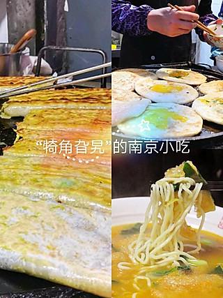 """小砖头UP的""""犄角旮旯""""的南京小吃,快尝尝"""