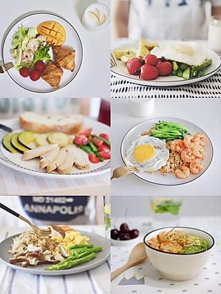 香草山的Alin的减肥早餐如何吃?一周膳食均衡早餐食谱~