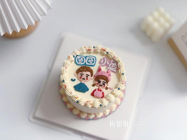 5⃣️寸蛋糕图3