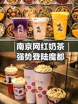 标爷吃光上海的少女心plus系列💓,「汴京茶寮」等你来撩‼️