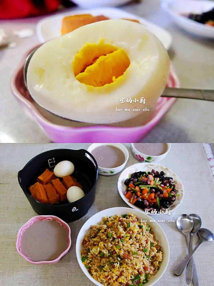 【宝妈小厨早餐日记】营养蒸+配炒饭米糊++拌菜图1