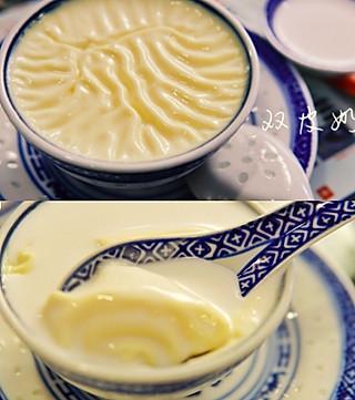 杜紫藤y的甜品狂热爱好者打卡💕软软嫩嫩的双皮奶,外酥里嫩的炸鲜奶