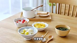 流浪的喵喵小姐的喵の早餐 | 世界早餐,第一天,日式~