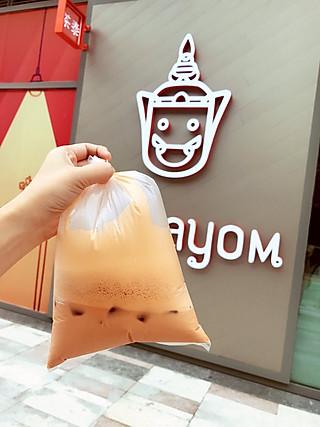 瓜菌的你们看错,这就是塑料袋装的泰式奶茶👉茶泰Chapaym