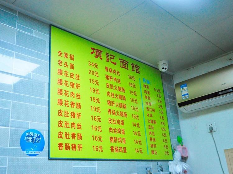 """""""犄角旮旯""""的南京小吃,快尝尝图9"""