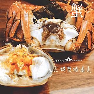QQ茜-创意料理组的秋高气爽,正是品蟹好时光