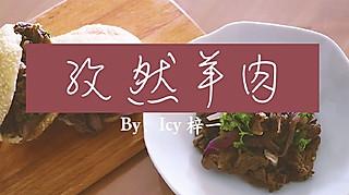 吃货的漫想记的好吃的秋天滋补家常菜,快来吃些肉食来补补身体吧,味道真是一绝!