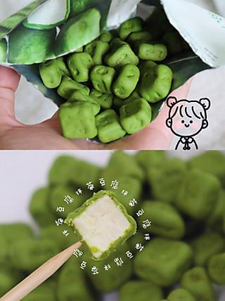 雨儿落芙蓉的这是什么神仙零食,抹茶里藏着草莓和豆腐‼️