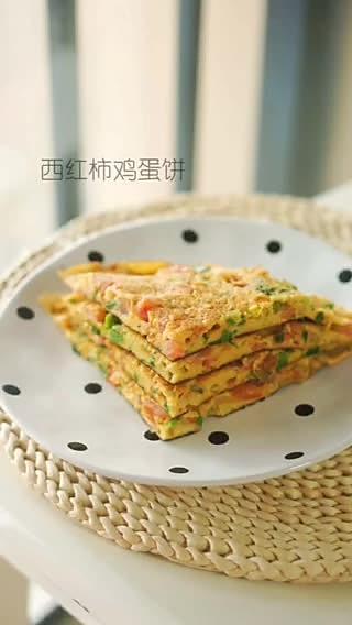 阿大的美食的西红柿鸡蛋饼简单超好做#母婴大咖#