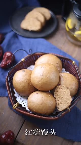 阿大的美食的红糖红枣馒头,适合女生吃的下午茶#母婴大咖#
