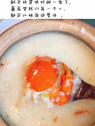 樱桃丸子妈616的我心念的那碗潮汕海鲜粥