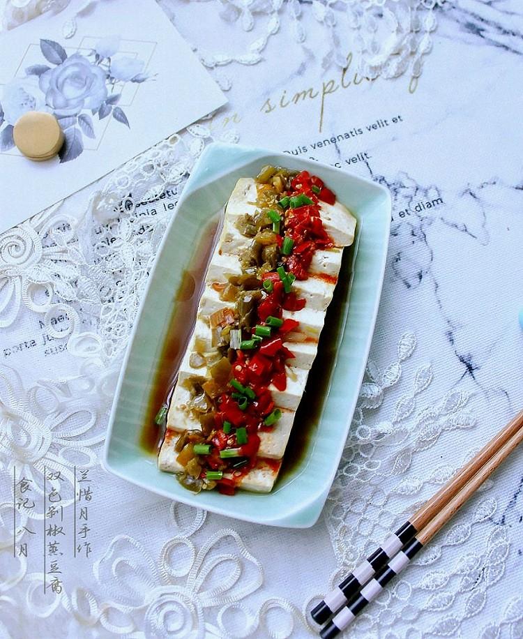 话说,绝代双椒恋上了白豆腐——双色剁椒蒸豆腐图1