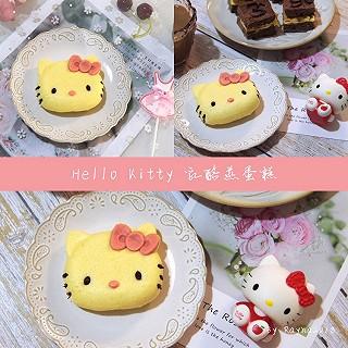 Rayna2018的Hello Kitty 乳酪蒸蛋糕,软嫩不上火,营养更健康