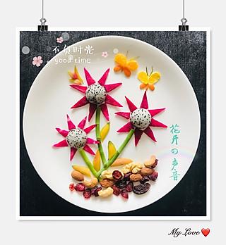 晚凉~文霞的水果蔬菜拼盘~花开的声音