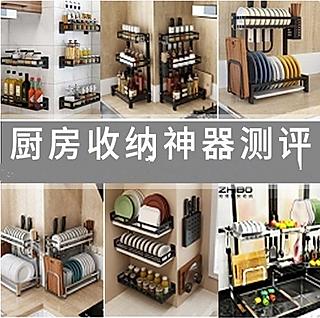 engxiangqian的厨房收纳神器免打孔测评✔️