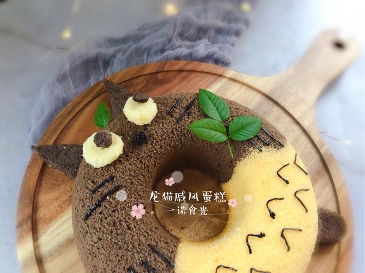 龙猫戚风蛋糕图5